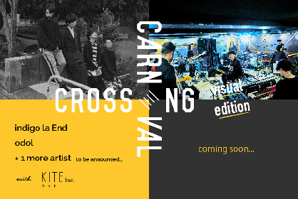 indigo la End、odolらが出演 CINRA.NET主催『CROSSING CARNIVAL -visual edition-』開催決定