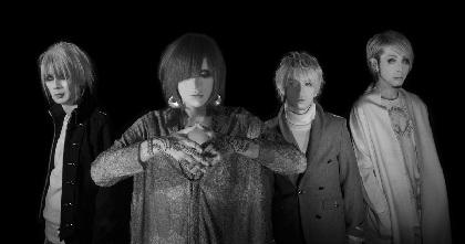 Plastic Tree ニューシングル「念力」リリース記念でニコ生特番