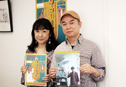 iakuと文学座で新作を連続上演する注目の劇作家・横山拓也が文学座の演出家・松本祐子と対談