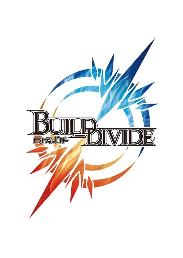 『ビルディバイド』ロゴ (c)build-divide project (c)Aniplex Inc. All rights reserved.