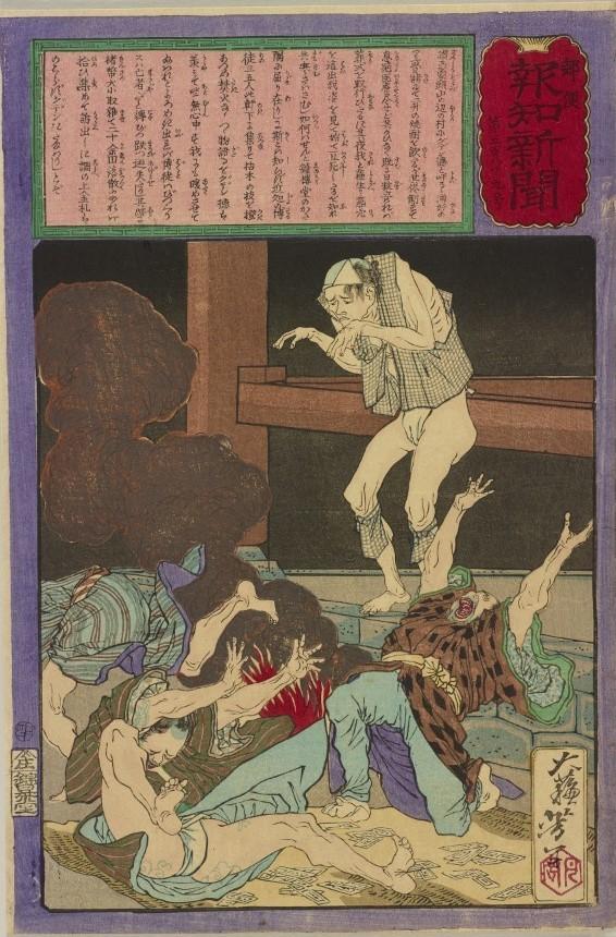 月岡芳年《郵便報知新聞 第五百八十九号》 太田記念美術館蔵