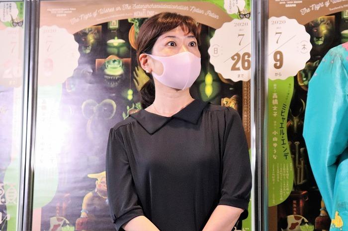 小山さんは普通のマスク姿です