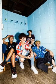 BLUE ENCOUNT、東名阪ワンマン&ツーマン2DAYSツアーの対バンアーティスト発表