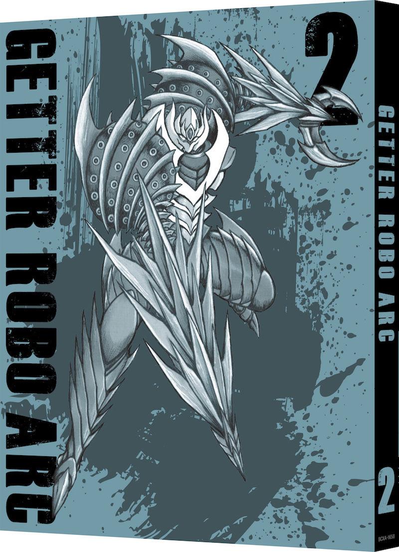 『ゲッターロボ アーク』Blu-ray 第2巻ジャケット (c)永井豪・石川賢/ダイナミック企画・真早乙女研究所