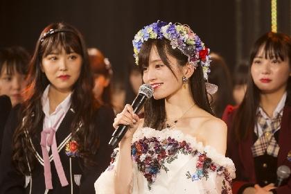 山本彩、NMB48卒業公演『目撃者』で8年間の活動に区切り バトンを継承し「ここが終わりじゃなくてむしろスタート」
