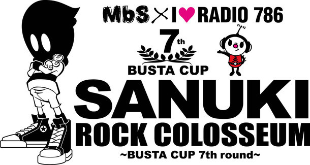 「MbS×I ▽ RADIO 786『SANUKI ROCK COLOSSEUM』 ~BUSTA CUP 7th round~」ロゴ