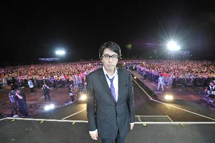 岡村靖幸、全国15か所を巡る2019年春ツアーの日程発表!
