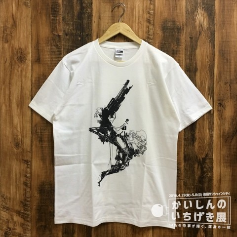 竹谷嘉人Tシャツ