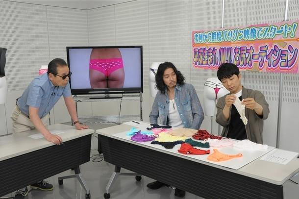 タモリ倶楽部「お尻オーディション」のワンシーン。 (c)テレビ朝日