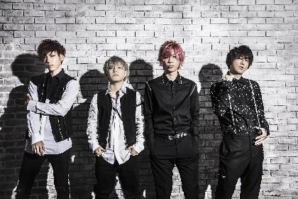 SHARE LOCK HOMES チャート2位を獲得したアルバム収録曲「カチカチマウンテン」MV公開