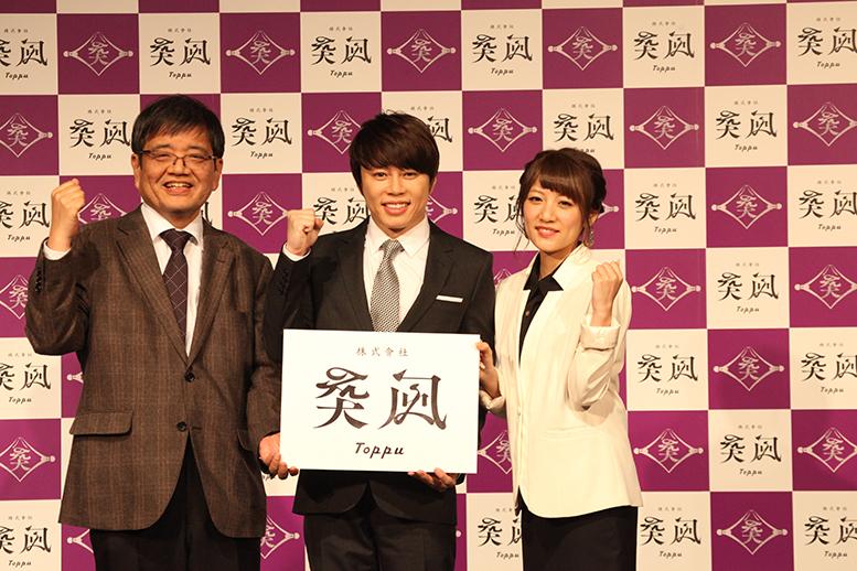 左から、森永卓郎、T.M.Revolution 西川貴教、高橋みなみ