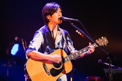 藤巻亮太が3月9日に一夜限りのプレミアムライブ開催、スペシャルバンドによる「3月9日」でエール