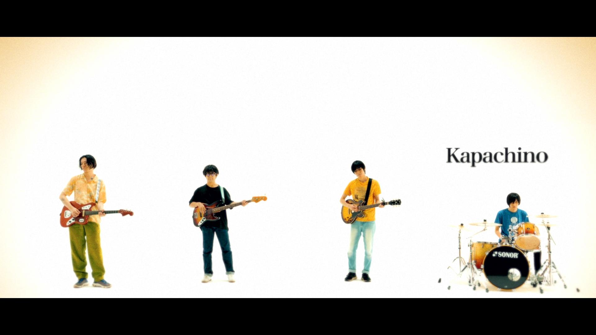 ⼩⼭⽥壮平「Kapachino」MV