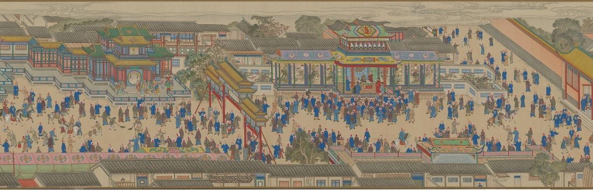 「乾隆八旬万寿慶典図巻」1797年(嘉慶2) 中国・故宮博物院蔵