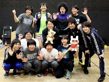 劇団プレステージ×ヨーロッパ企画『突風!道玄坂歌合戦』トークナイトの開催が決定!