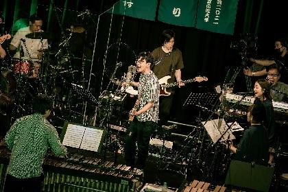 くるり主催『京都音楽博覧会2021 オンライン』に見た、一貫して脈打ち続けている音楽への深い愛情