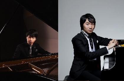 エリザベート王妃国際音楽コンクールにて務川慧悟が第3位、阪田知樹が第4位に入賞