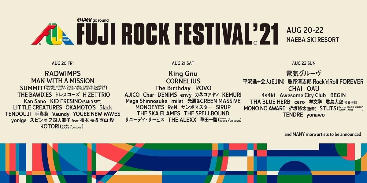 『FUJI ROCK FESTIVAL'21』