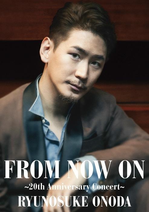 FromNowOn限定盤 Photo:中村ユタカ