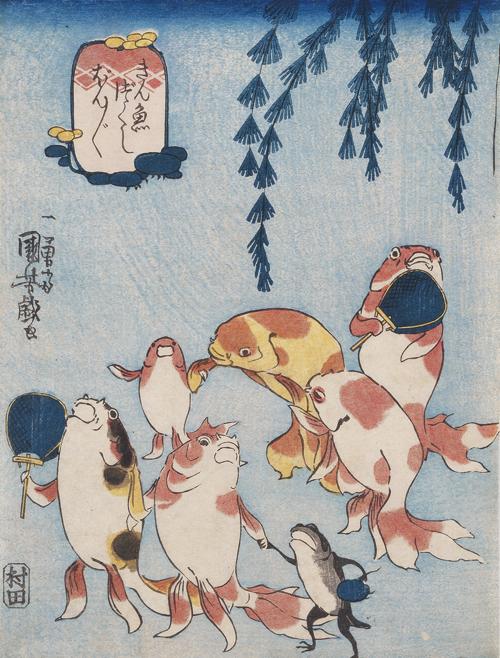 歌川国芳「きん魚づくし ぼんぼん」 個人蔵(通期展示)