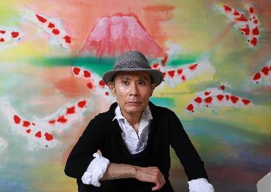 『片岡鶴太郎展 顔-faces-』が松屋銀座で開催 画業25周年・芸能生活45周年記念、代表作や新作含む100点以上を展観