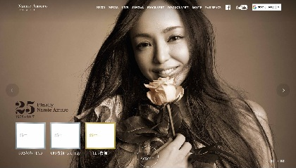 """安室奈美恵 """"特別出演歌手""""として『NHK紅白』出演決定、スペシャルパフォーマンスを披露"""