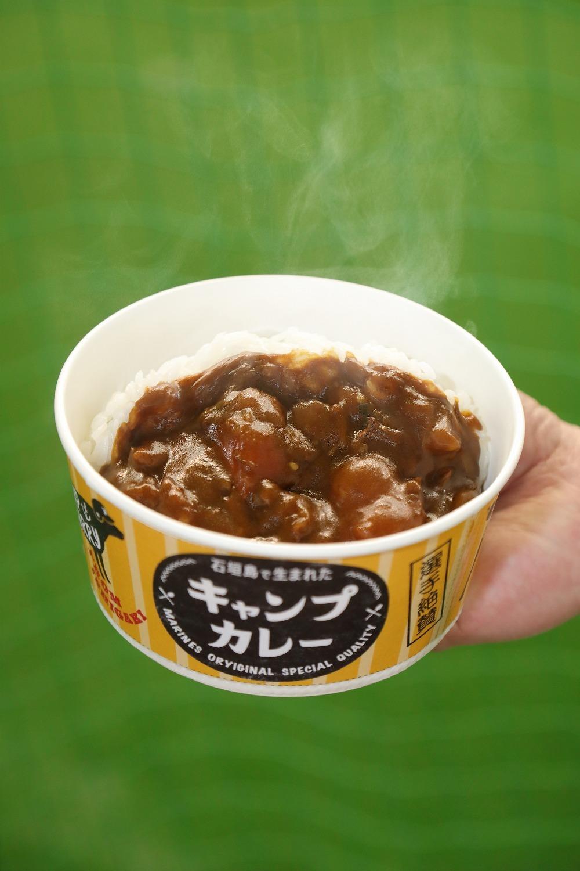 これが井口監督以下「美味い!」と言わしめた「石垣島で生まれたソーキ出汁のキャンプカレー」
