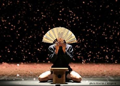 東京バレエ団『M』、10年ぶりに上演 三島由紀夫とその美学がバレエに