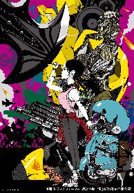 """イラストレーター・中村佑介氏が""""ヤバい忍者執事""""やバンブルビーを描く!映画『トランスフォーマー/最後の騎士王』とコラボ"""