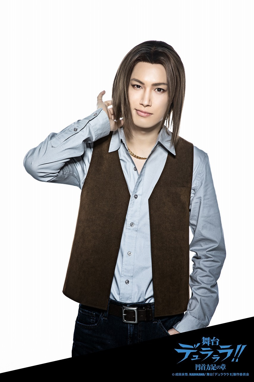 渡草三郎:影山達也  (C)成田良悟/KADOKAWA/舞台「デュラララ!!」製作委員会