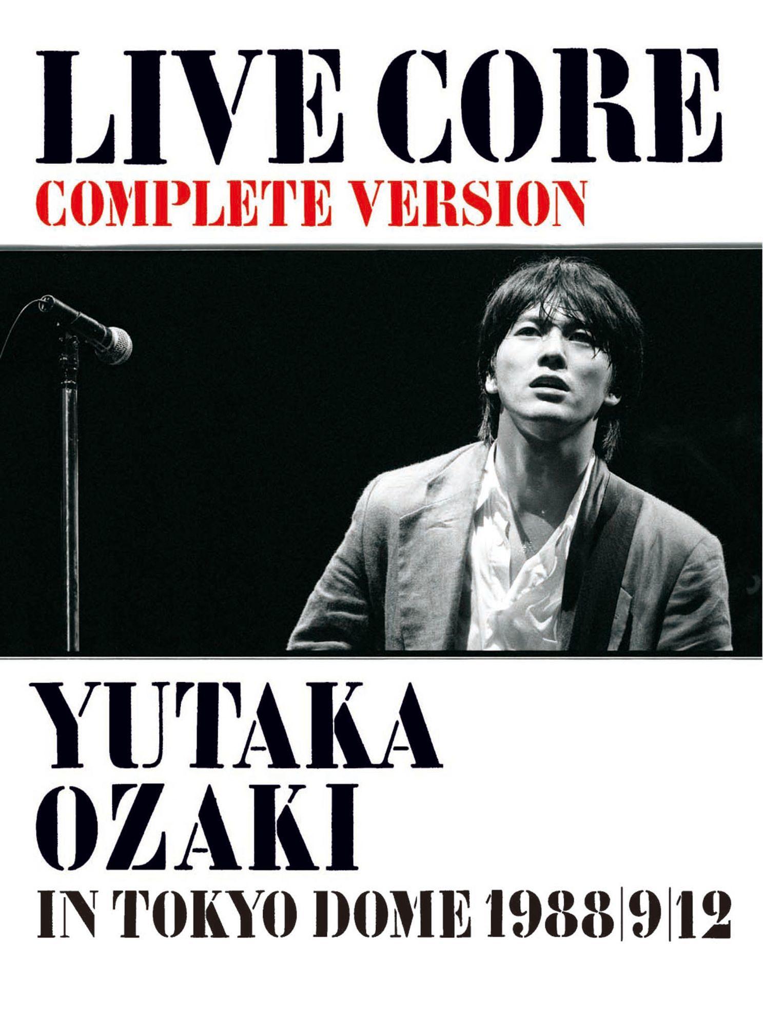 尾崎豊『LIVE CORE 完全版~YUTAKA OZAKI IN TOKYO DOME1988-9-12』
