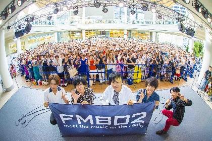 シド ミニアルバム『いちばん好きな場所』発売記念パネル展をタワーレコード渋谷店/新宿店で開催
