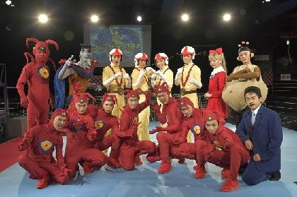 古谷大和、安達勇人、髙﨑俊吾、中村誠治郎らが出演するLIVEミュージカル演劇『チャージマン研!』開幕