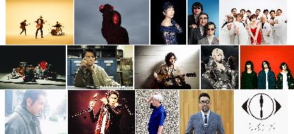 井上陽水、デビュー50周年記念トリビュートアルバムの収録曲が決定&追加アーティストに福山雅治