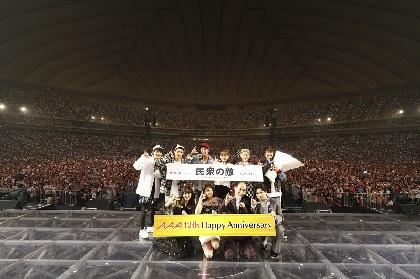 AAA デビュー12周年記念日に東京ドームでサプライズ