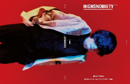米津玄師、ベルリン発のファッション誌「HIGHSNOBIETY」 日本版表紙に テーマは「misfits(はみ出す者)」