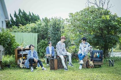 花村想太(Da-iCE)、バンドプロジェクト名が解禁 新ビジュアルやアルバムタイトルも発表に