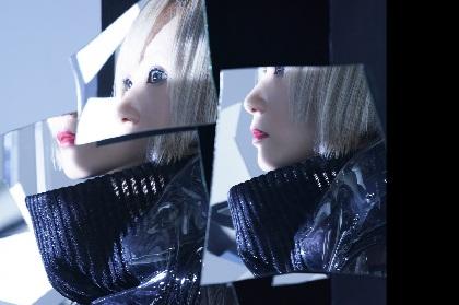 Reol 10月に1stフルアルバム『事実上』発売&全国ツアー開催を発表