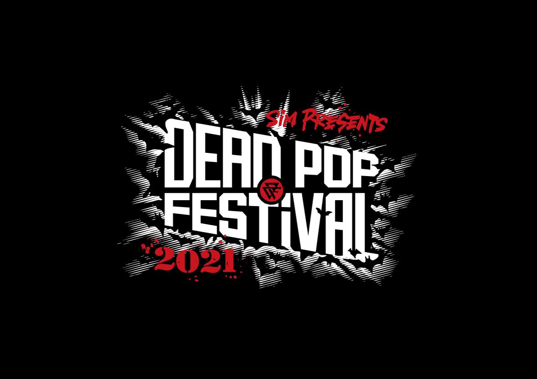 DEAD POP FESTiVAL 2021