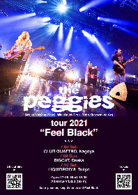 "the peggies、7月に東名阪ツアー『the peggies tour 2021 ""Feel Black""』を開催"
