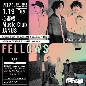 Omoinotake、SPiCYSOLが出演する音楽イベント『FELLOWS』、大阪・心斎橋Music Club JANUSにて開催決定
