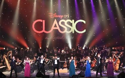 極上のライブ・エンターテインメントで夢と感動を! 『ディズニー・オン・クラシック ~まほうの夜の音楽会 2018』