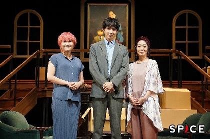有澤樟太郎「作品のテーマをしっかり届けられたら」~二人芝居『息子の証明』が開幕 コメント&ゲネプロレポートが到着