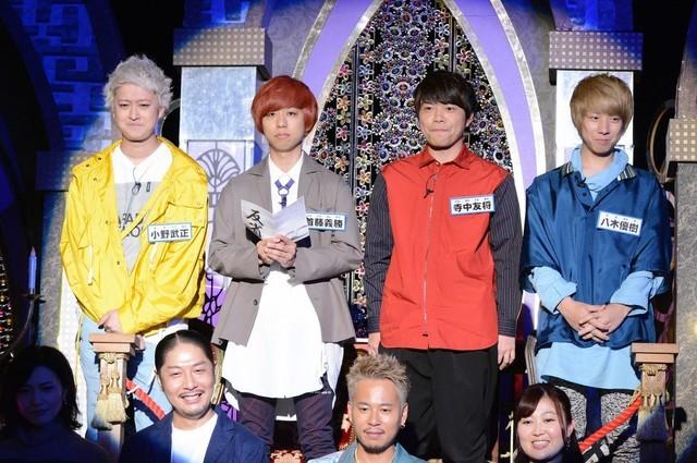 「有吉反省会」に登場したKEYTALK(後列)。 (c)日本テレビ