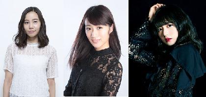 俳優の小笠原健が脚本・演出を務める、舞台『Get Back!!』のヒロインに元AKB48の藤田奈那が決定 林田真尋、君島光輝も出演
