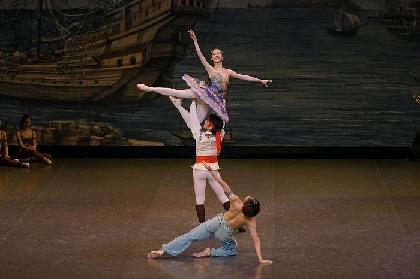 貞松・浜田バレエ団、世界中で何度も改定再演される不朽の名作『海賊』を上演