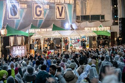 韻シスト主催の野外フェス『OSAKA GOOD VIBES』ーー共に時代を築いてきた盟友たちと、その意志を継ぐ新鋭たちが同じステージに