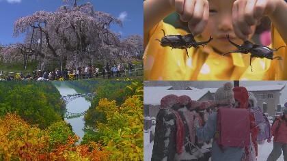 GReeeeNが歌う、NHK連続テレビ小説『エール』主題歌でつなぐ福島59市町村プロモーションビデオ公開