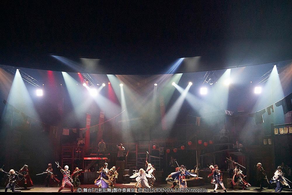 (C)舞台『刀剣乱舞』製作委員会 (C)2015 EXNOA LLC/Nitroplus