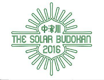 中津川 THE SOLAR BUDOKAN 2016 第8弾発表でオールナイト・DJパーティーほか 渋谷プレイベントの生配信も決定